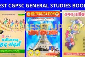 3 Best CGPSC General Studies Books That You Should Buy.